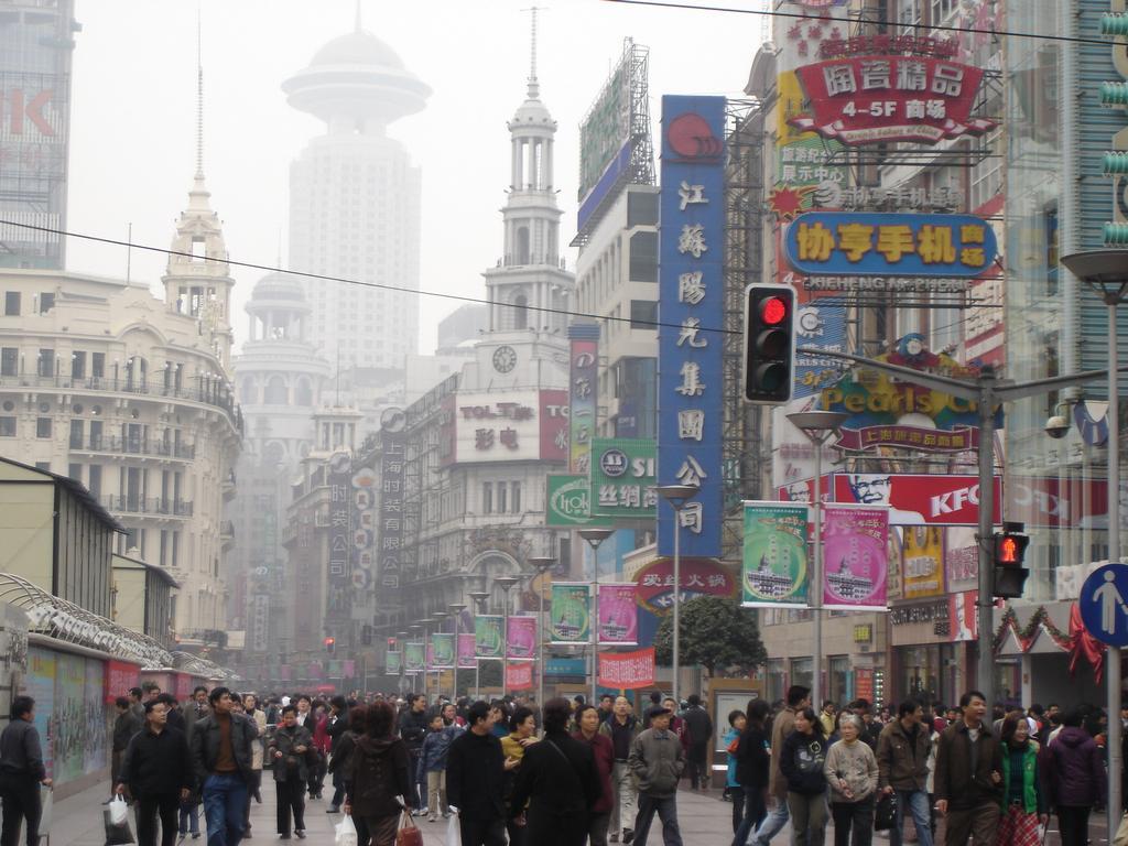shanghai  people u0026 39 s republic of china